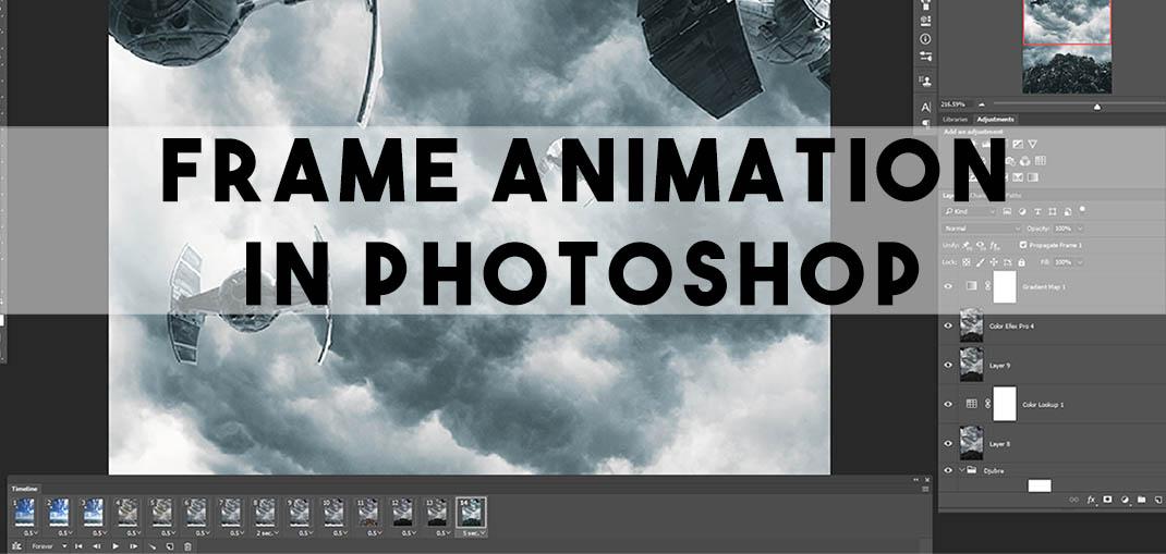 Frame animation nsp