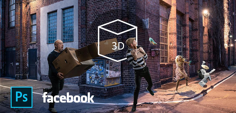3D nap